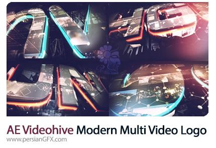دانلود پروژه آماده افترافکت نمایش لوگو با افکت سه بعدی مدرن به همراه آموزش ویدئویی از ویدئوهایو - Videohive Modern Multi Video Logo After Effects Template