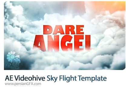 دانلود پروژه آماده افترافکت اسلایدشو ویدئو و تصاویر با افکت پرواز در آسمان از ویدئوهایو - Videohive Sky Flight After Effects Template