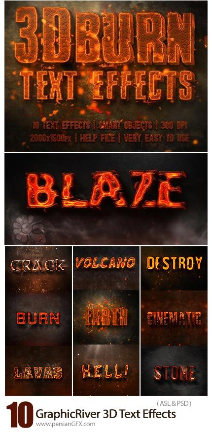 دانلود استایل فتوشاپ با 10 افکت متن سه بعدی سوزاندن از گرافیک ریور - GraphicRiver 3D Text Effects