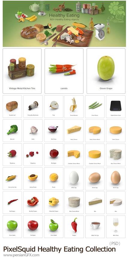 دانلود مجموعه تصاویر لایه باز مواد غذایی سالم، میوه، تخم مرغ، سبزیجات، نان و ... - PixelSquid Healthy Eating Collection