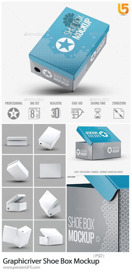 دانلود 8 موکاپ لایه باز جعبه کفش از گرافیک ریور - Graphicriver Shoe Box Mockup