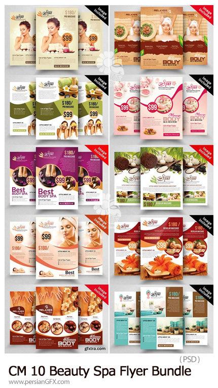 دانلود 10 فلایر لایه باز تبلیغاتی سالن زیبایی و اسپا - CreativeMarket 10 Beauty Spa Flyer Bundle