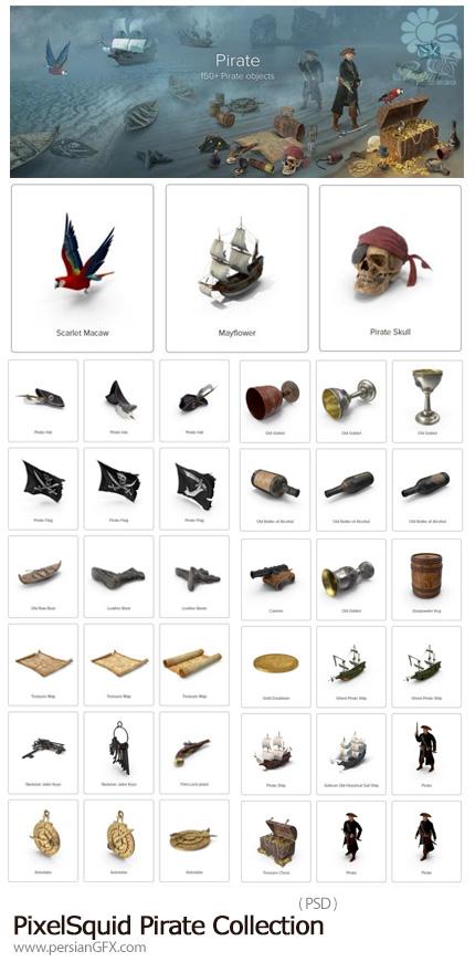 دانلود مجموعه تصاویر لایه باز وسایل دزدان دریایی، جمجمه، شمشیر، نقشه، صندوقچه، طوطی و ... - PixelSquid Pirate Collection
