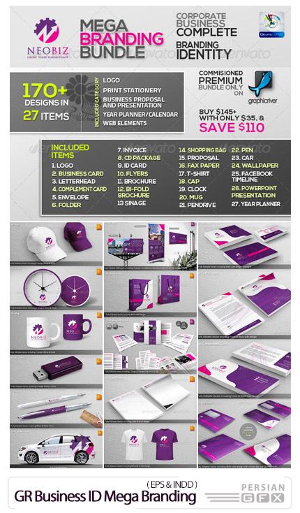 دانلود مجموعه تصاویر وکتور ست اداری، کارت ویزیت، سربرگ، بروشور، ابزار جانبی و ... از گرافیک ریور - GraphicRiver NeoBiz Corporate Business ID Mega Branding Bundle