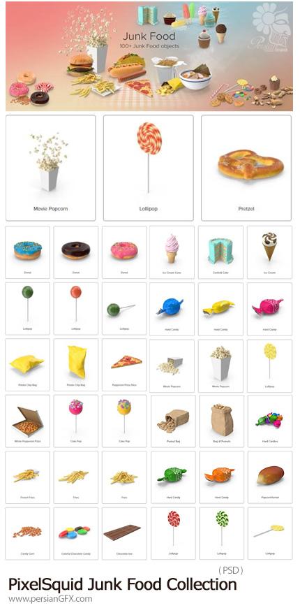 دانلود مجموعه تصاویر لایه باز مواد غذایی مضر، شکلات، شیرینی، فست فود و ... - PixelSquid Junk Food Collection