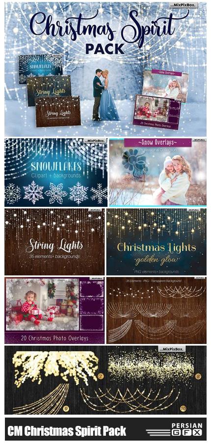 دانلود مجموعه کلیپ آرت عناصر تزئینی چراغانی، افکت های نورانی، دانه های برف و ... - CM Christmas Spirit Pack