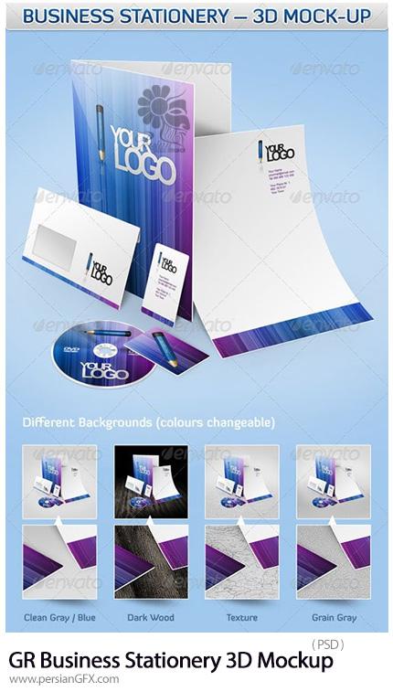 دانلود موکاپ لایه باز سه بعدی ست اداری، کارت ویزیت، سربرگ، پاکت نامه و ... از گرافیک ریور - GraphicRiver Business Stationery 3D Mockup