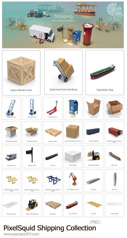 دانلود مجموعه تصاویر لایه باز وسایل حمل و نقل دریایی - PixelSquid Shipping Collection