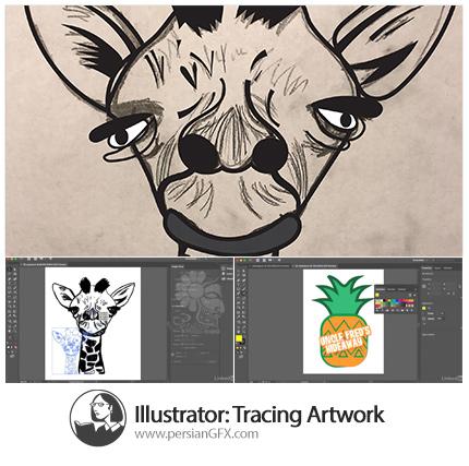 دانلود آموزش ترسیم آثارهنری در ایلوستریتور از لیندا - Lynda Illustrator: Tracing Artwork