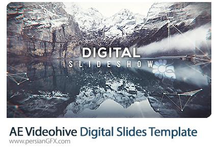 دانلود پروژه آماده افترافکت اسلایدشو تصاویر با افکت دیجیتالی به همراه آموزش ویدئویی از ویدئوهایو - Videohive Digital Slides After Effects Template
