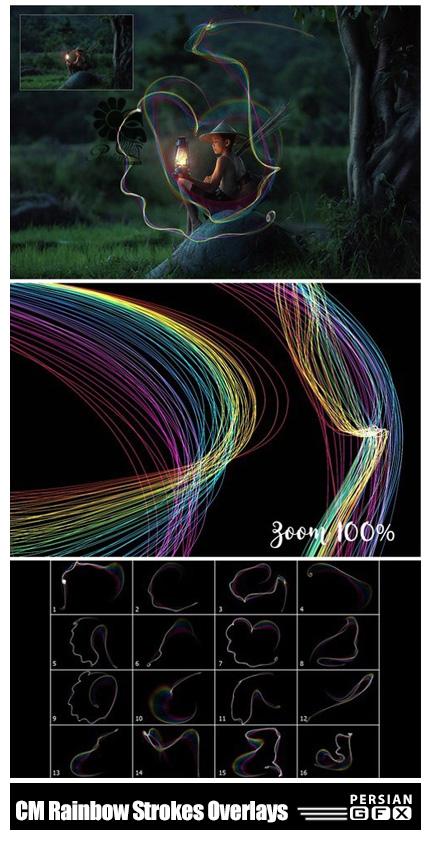 دانلود 20 کلیپ آرت خطوط رنگین کمان با کیفیت 5K - CM 5K Rainbow Strokes Overlays
