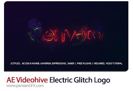 دانلود پروژه آماده افترافکت نمایش لوگو با افکت الکتریکی گلیچ به همراه آموزش ویدئویی از ویدئوهایو - Videohive Electric Glitch Logo After Effects Template