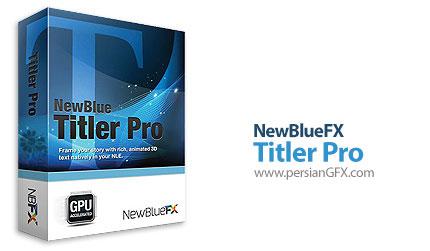 دانلود پلاگین طراحی متن و عنوان سه بعدی و دوبعدی برای فایل های ویدئویی در ادوبی پریمیر - NewBlueFX Titler Pro v6.0.171030 CE for Adobe Premiere Pro x64