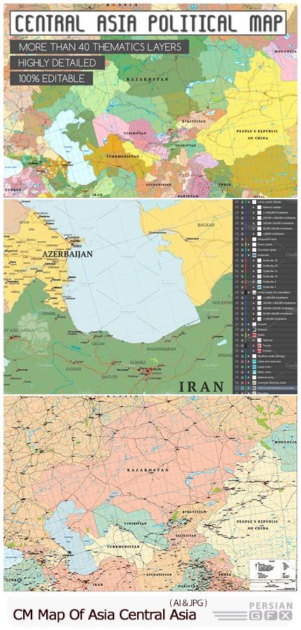 دانلود تصاویر وکتور نقشه آسیا، آسیای مرکزی - CM Map Of Asia Central Asia
