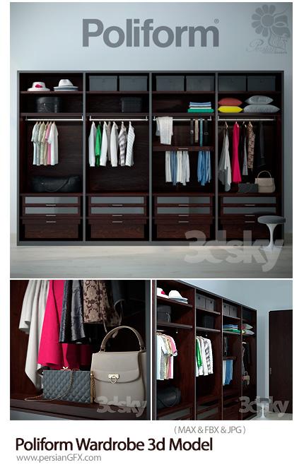 دانلود مدل آماده سه بعدی کمد لباس یا جا لباسی - Poliform Wardrobe 3d Model