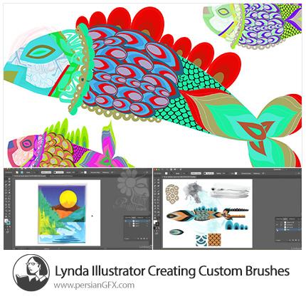دانلود آموزش ساخت براش های سفارشی در ایلوستریتور از لیندا - Lynda Illustrator Creating Custom Brushes