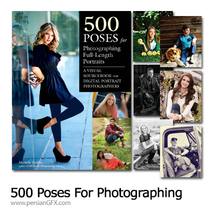 دانلود مجله 500 ژست متنوع افراد برای عکس های دیجیتالی - 500 Poses For Photographing Full Length Portraits A Visual Sourcebook For Digital Portrait Photographers