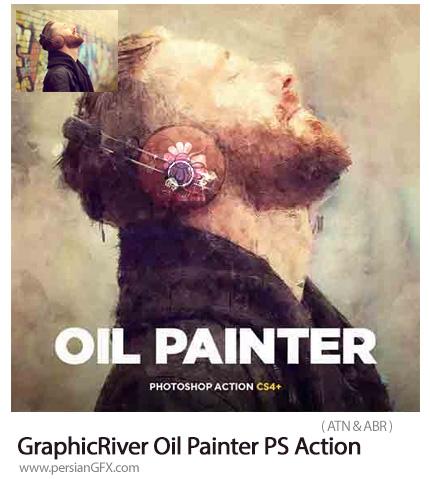 دانلود اکشن فتوشاپ تبدیل تصاویر به نقاشی رنگ روغن حرفه ای به همراه آموزش از گرافیک ریور - GraphicRiver Oil Painter CS4+ Photoshop Action