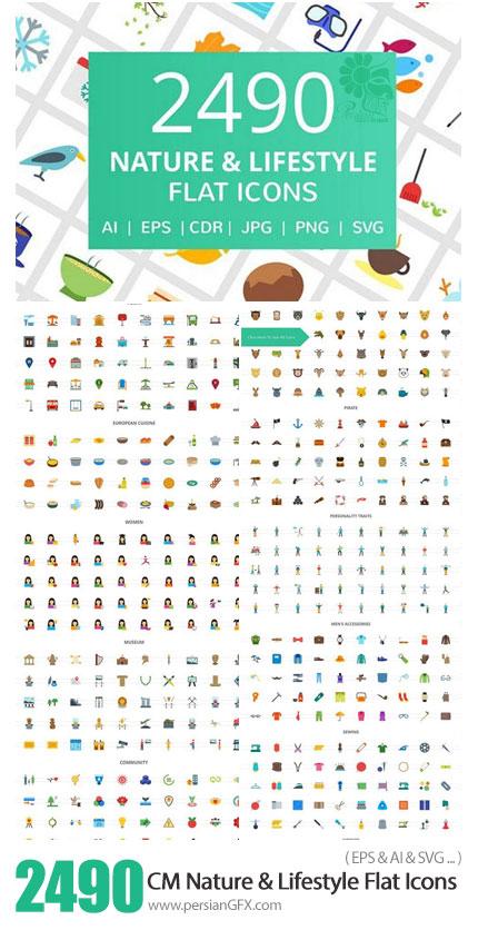 دانلود 2490 آیکون فلت متنوع اسلامی، مردم، رستوران، حیوانات، ساختمان و ... - CM 2490 Nature And Lifestyle Flat Icons