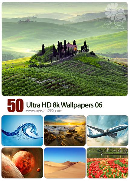 دانلود مجموعه والپیپرهای متنوع با کیفیت بالا - Ultra HD 8k Wallpapers 06