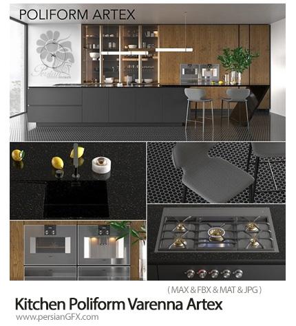 دانلود مدل های آماده سه بعدی آشپزخانه، اجاق گاز، ظرفشویی، کابینت، فر و ... - Kitchen Poliform Varenna Artex