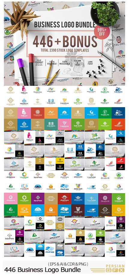 دانلود بیش از 446 لوگوی تجاری متنوع - 446 Business Logo Bundle