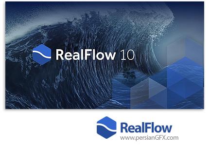 دانلود نرم افزار شبیه سازی مایعات و سیالات در صنعت سه بعدی و انیمیشن - RealFlow 10 v10.1.2.0162 x64