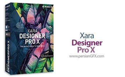 دانلود نرم افزار طراحی گرافیکی - Xara Designer Pro X v15.0.0.52427 x86/x64