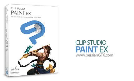 دانلود نرم افزار نقاشی دیجیتال و طراحی داستان های کمیک - CLIP STUDIO PAINT EX v1.7.2 x86/x64 + Materials