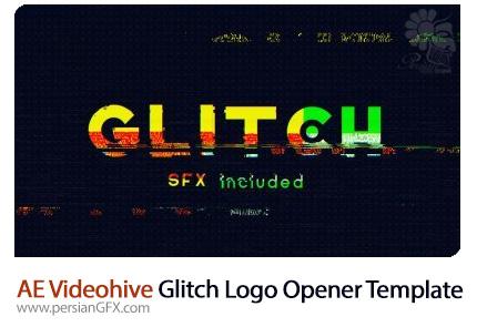 دانلود پروژه آماده افترافکت نمایش لوگو با افکت گلیچ به همراه آموزش ویدئویی از ویدئوهایو - Videohive Glitch Logo Opener After Effects Template