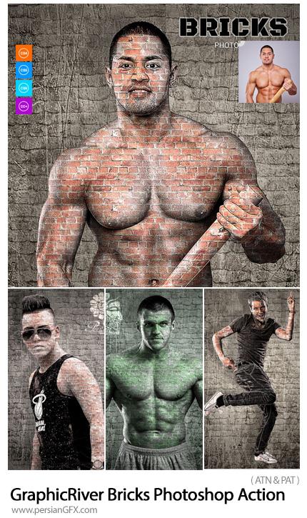 دانلود اکشن فتوشاپ ایجاد افکت آجر بر روی تصاویر به همراه آموزش ویدئویی از گرافیک ریور - GraphicRiver Bricks Photoshop Action
