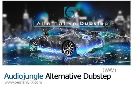 دانلود مجموعه افکت های صوتی متنوع درام، پیانو، غمگین، جنگی و ... - Audiojungle Alternative Dubstep