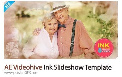 دانلود پروژه آماده افترافکت اسلایدشو تصاویر با افکت جوهری به همراه آموزش ویدئویی از ویدئوهایو - Videohive Ink Slideshow After Effects Template