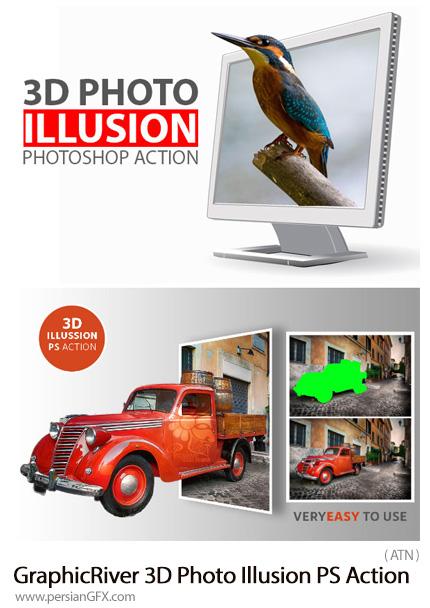 دانلود اکشن تبدیل تصاویر به عکس بیرون زده سه بعدی به همراه آموزش ویدئویی از گرافیک ریور - GraphicRiver 3D Photo Illusion Photoshop Action