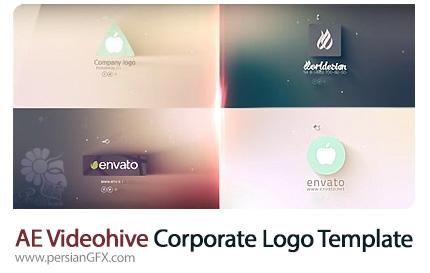 دانلود پروژه آماده افترافکت نمایش لوگوهای تجاری به همراه آموزش ویدئویی از ویدئوهایو - Videohive Corporate Logo After Effects Template
