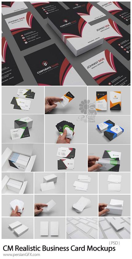دانلود موکاپ لایه باز کارت ویزیت واقعی - CM Realistic Business Card Mockups