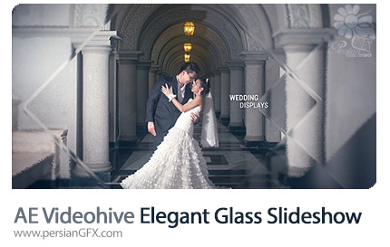 دانلود پروژه آماده افترافکت اسلایدشو تصاویر با افکت شیشه ای به همراه آموزش ویدئویی از ویدئوهایو - Videohive Elegant Glass Slideshow After Effects Template