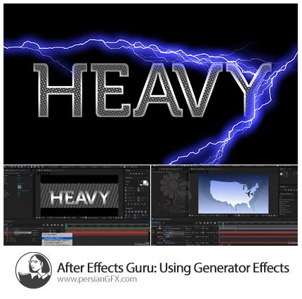 دانلود آموزش استفاده از افکت های Generator در افترافکت از لیندا - Lynda After Effects Guru: Using Generator Effects