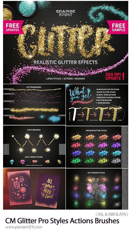 دانلود اکشن، براش و استایل فتوشاپ با افکت ذرات درخشان رنگی - CM Glitter Pro Styles Actions Brushes