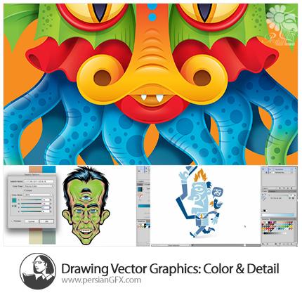 دانلود آموزش طراحی و رنگ آمیزی در ایلوستریتور از لیندا - Lynda Drawing Vector Graphics Color And Detail