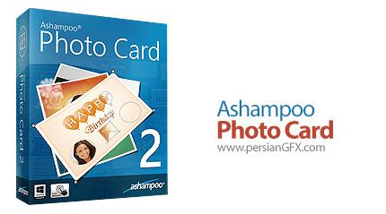دانلود نرم افزار طراحی کارت پستال - Ashampoo Photo Card v2.0.4 DC 26.11.2018
