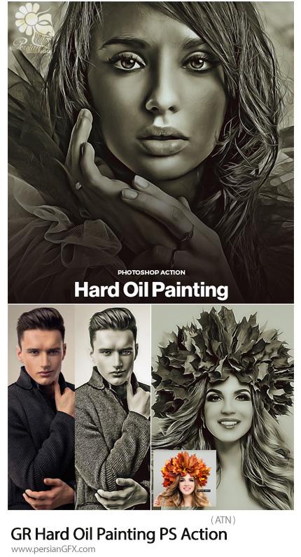 دانلود اکشن فتوشاپ تبدیل تصاویر به نقاشی رنگ روغن سیاه و سفید از گرافیک ریور - GraphicRiver Hard Oil Painting Photoshop Action