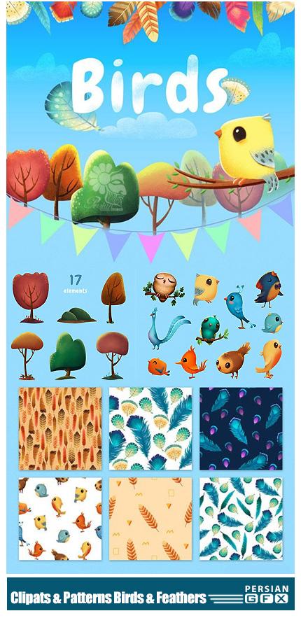 دانلود 25 تصویر کلیپ آرت و پترن پرنده، درخت و پر های متنوع - PNG Clipats And Patterns Birds And Feathers