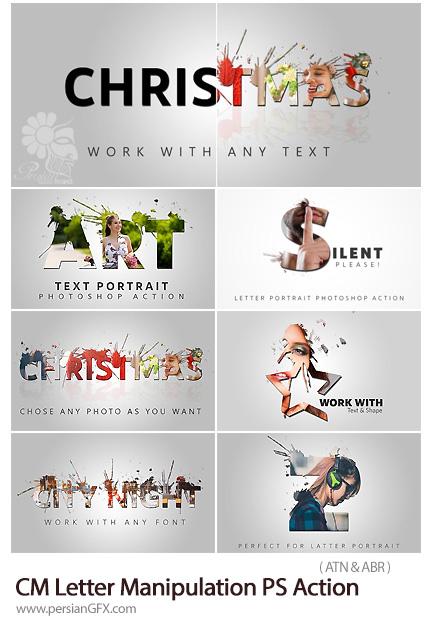 دانلود اکشن فتوشاپ تبدیل تصاویر به حروف دستکاری شده به همراه آموزش ویدئویی - CreativeMarket Letter Manipulation Photoshop Action