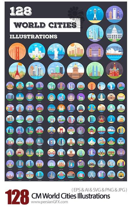 دانلود بیش از 125 آیکون دایره ای شهرهای جهان، نیویورک، پاریس، لس آنجلس، دبی و ... - CM 125 World Cities Illustrations