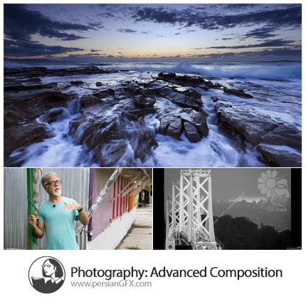 دانلود آموزش عکاسی: ترکیب پیشرفته از لیندا - Lynda Photography: Advanced Composition