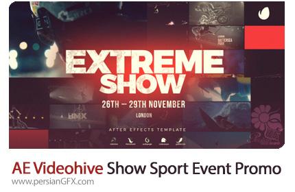 دانلود پروژه آماده افترافکت تبلیغ رویداهای ورزشی به همراه آموزش ویدئویی از ویدئوهایو - Videohive Extreme Show Sport Event Promo After Effects Template