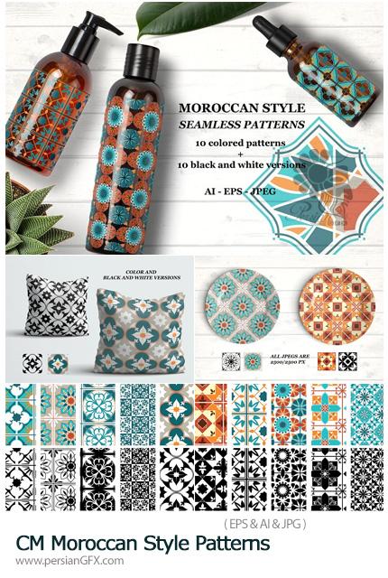 دانلود 20 پترن وکتور با طرح های اسلامی و مراکشی - CM Moroccan Style Patterns