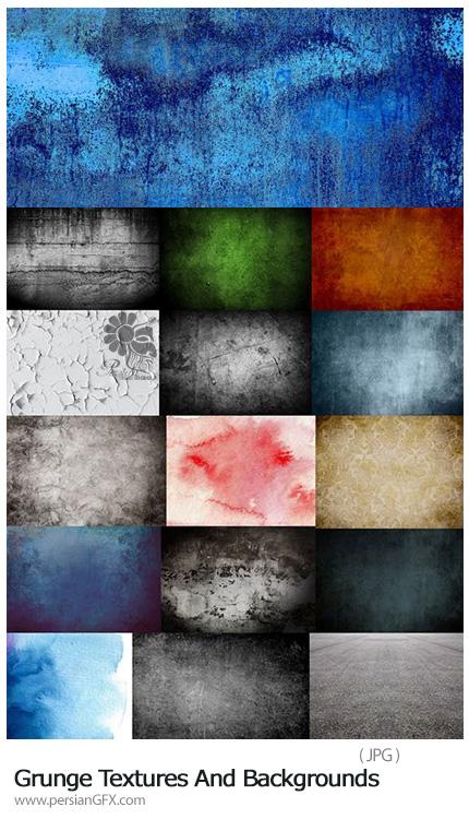 دانلود 25 تکسچر و بک گراند گرانج - Grunge Textures And Backgrounds