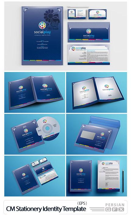 دانلود تصاویر وکتور ست اداری، کارت ویزیت، بروشور، سربرگ و ... - CM Stationery Identity Template